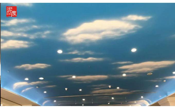 蓝天白云  (6).jpg