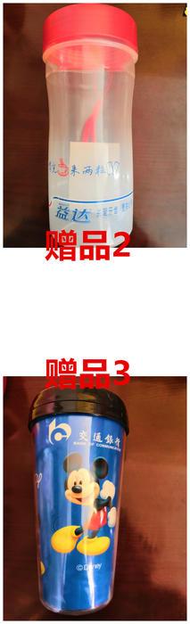 赠品2-3.jpg