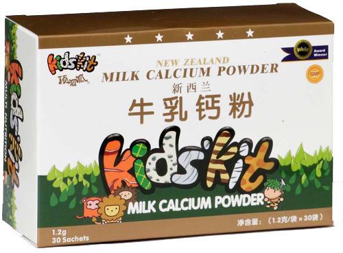 牛乳钙粉1.jpg