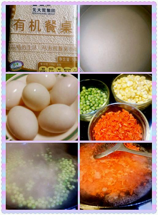 糯米蛋步骤1.jpg