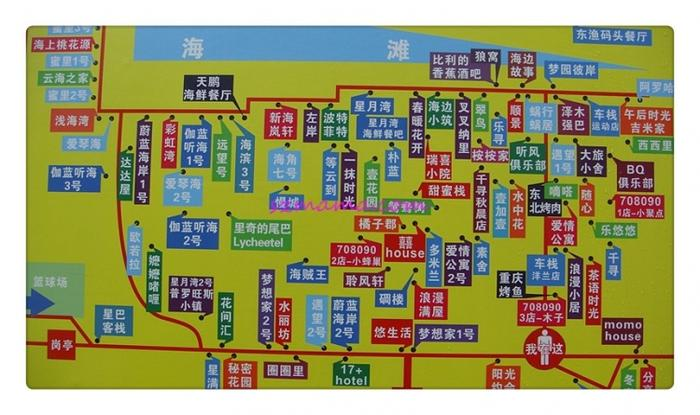 conew_民宿地图.jpg