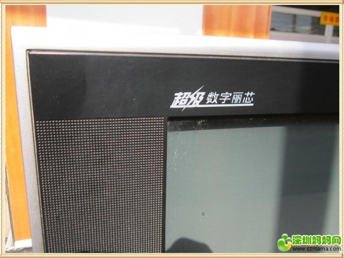 康佳25寸纯平面crt显像管电视机 低价转让