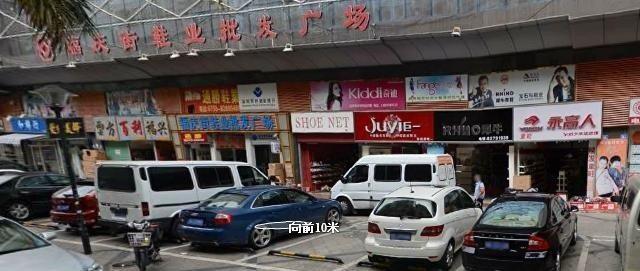 福庆街.jpg