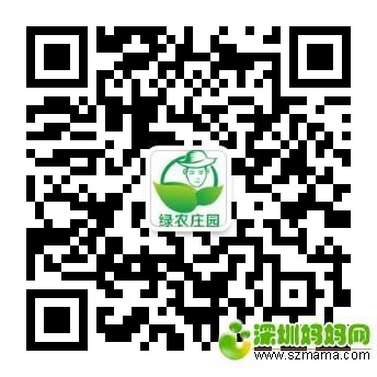 qrcode_for_gh_930875ef9e2c_344.jpg