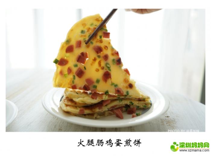 快手早餐-火腿肠鸡蛋煎饼_公众号正方形配图_2017.08.29.png