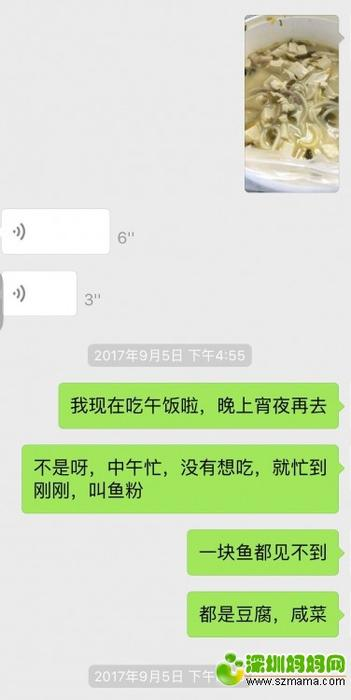 WeChat 圖片_20171024172659.jpg