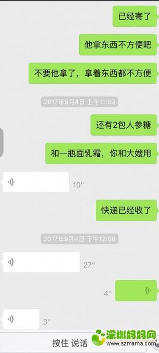 WeChat 圖片_20171024172649.jpg