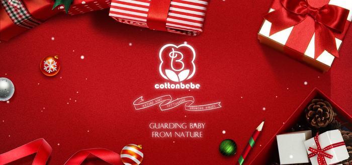 圣诞节banner7.jpg