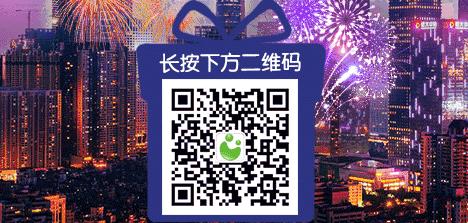 QQ截图20190214155725.png
