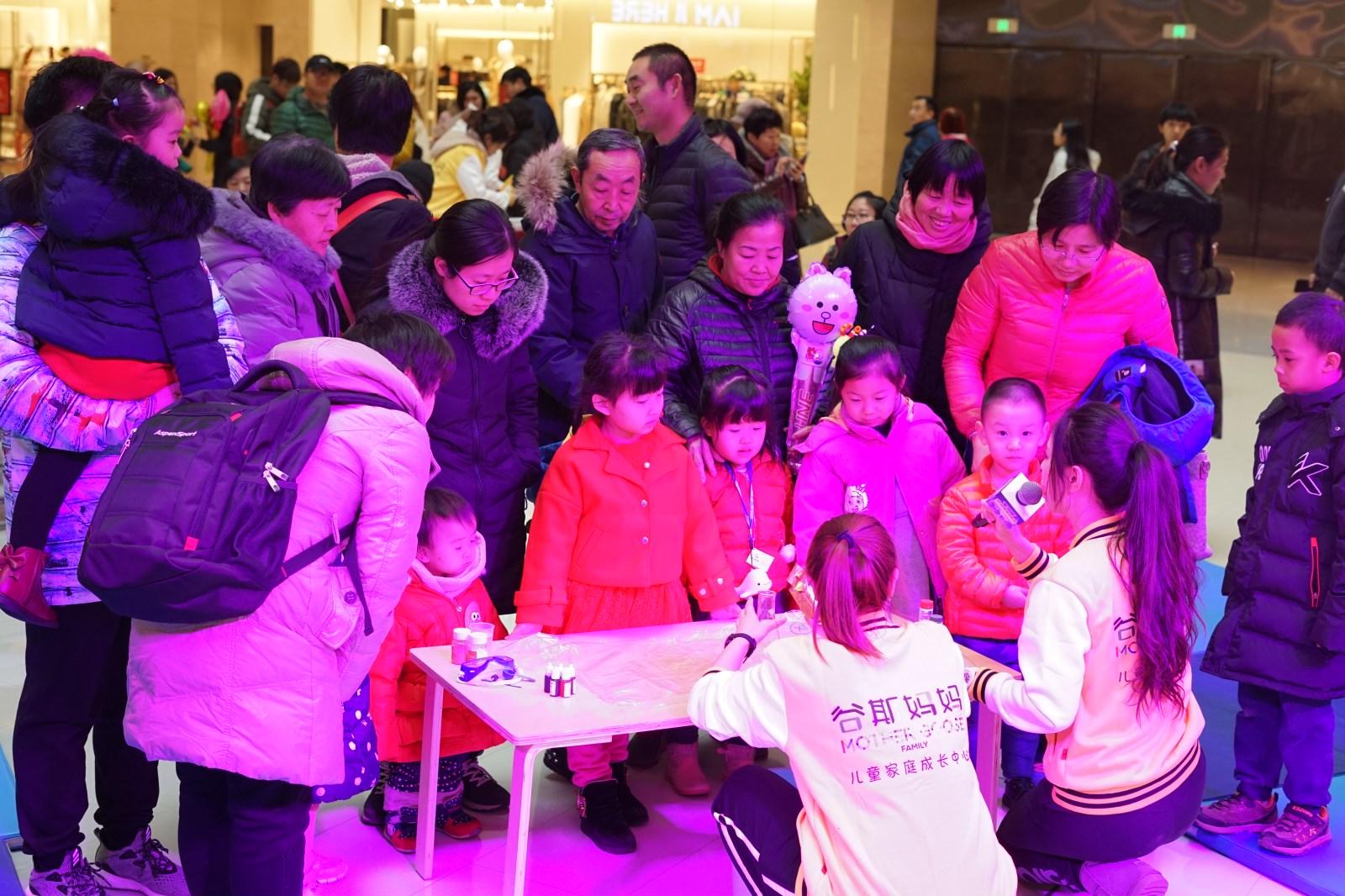 鲁能城中心开业