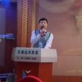 2012年轻舟年会