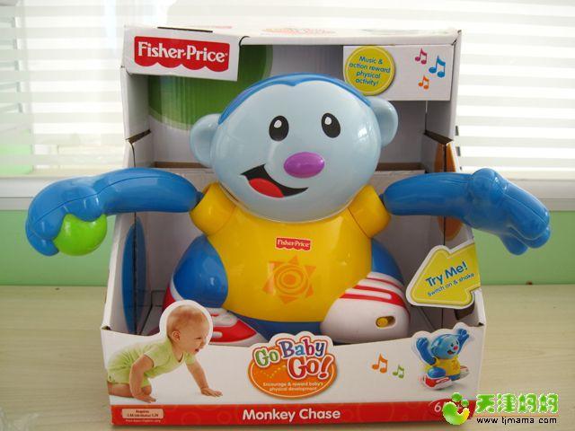 宝洁公司提供的大猩猩玩具