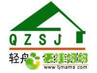 轻舟logo.jpg
