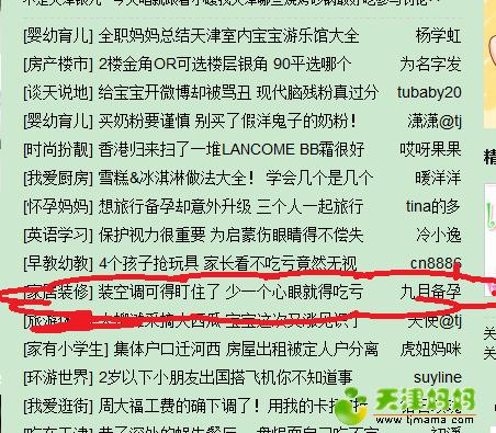 QQ截图20130708091240.png