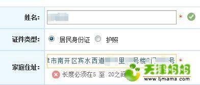 QQ图片201404192202441.jpg