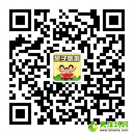 qrcode_for_gh_23867efbd8f3_430.jpg
