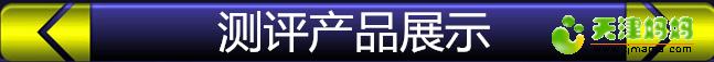 导航20150401105157_副本.png