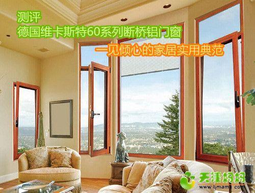 门窗20150401110007_副本.jpg