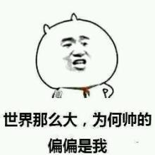 u=3194647152,4064394736&fm=206&gp=0.jpg