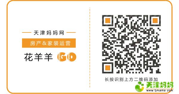 默认标题_公众号底部二维码_2017.09.25.png