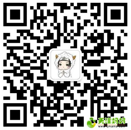 微信截图_20171102155326.png