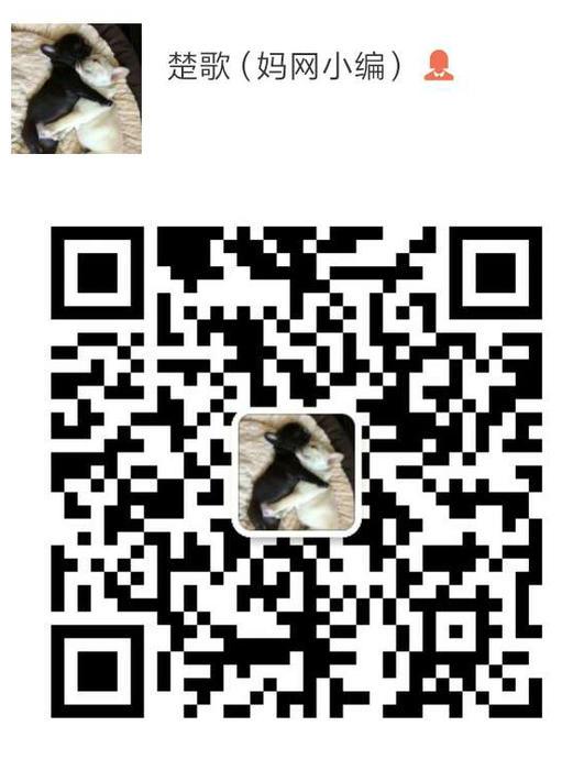 微信圖片_20180930091920.jpg
