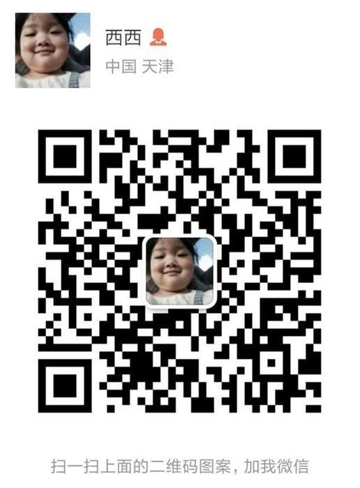 微信图片_20181221111812.jpg