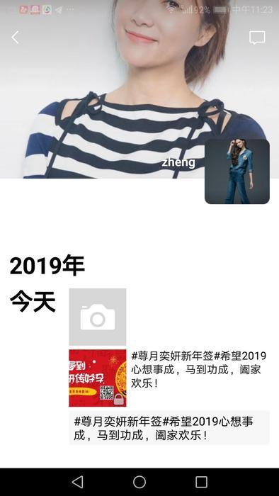 赵峥,2015.1.jpg