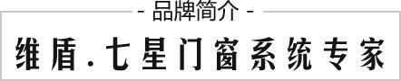 品牌介紹.jpg