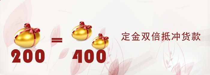 200抵400.jpg