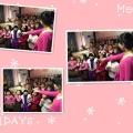 2013新年晚会