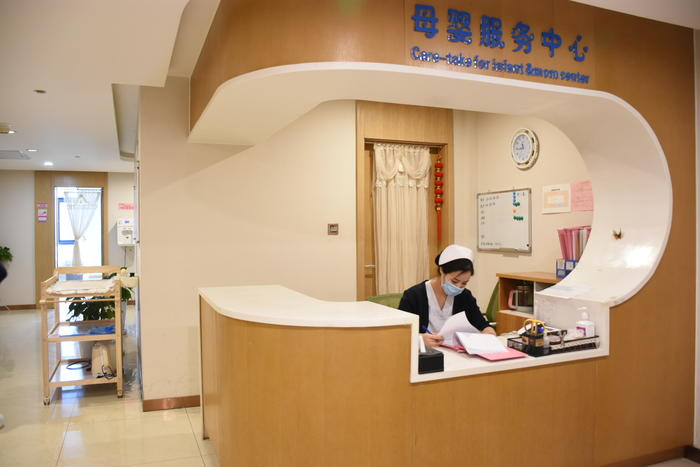 母婴服务中心.jpg