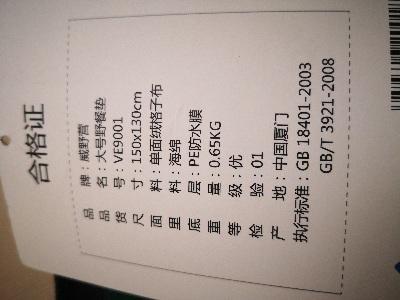 5c6cfe5ed950e.jpg
