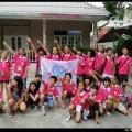 2012夏令营