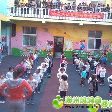 二七区小龙人幼儿园.jpg