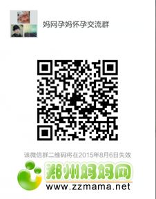 QQ截图20150730135757_副本.png