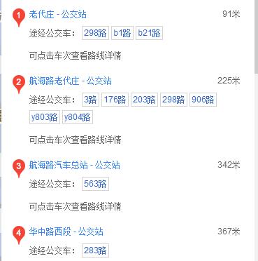 搜狗截图2019-02-161453_4.png