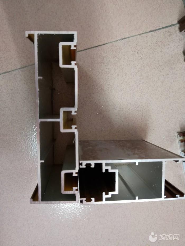 铝合金型材.jpg